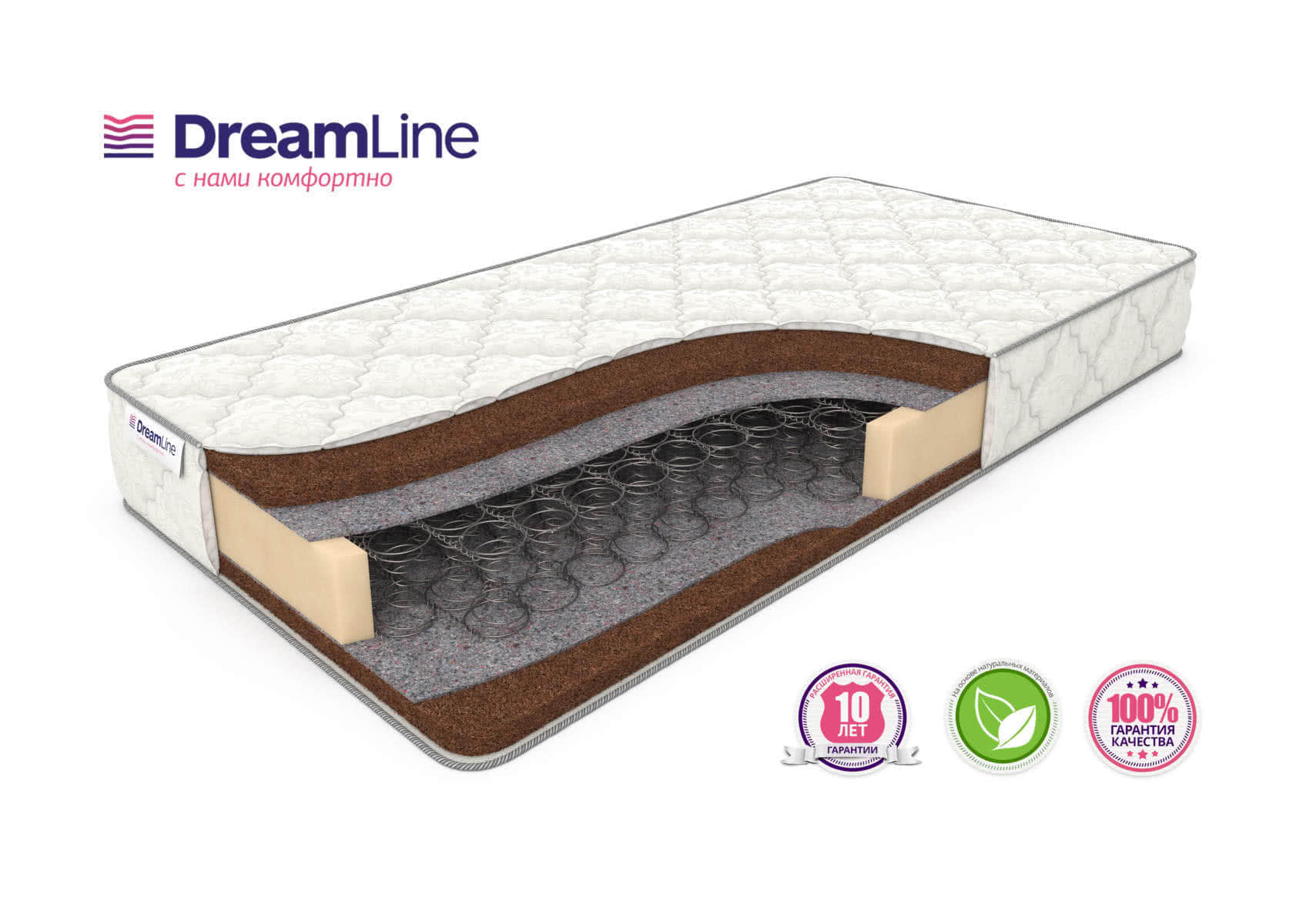 Матрас DreamLine Dream 3 Bonnell