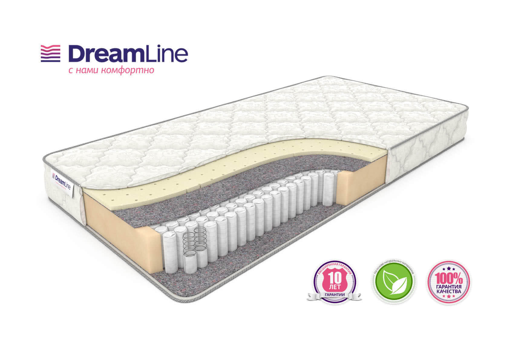 Матрас DreamLine Single Sleep 3 S1000