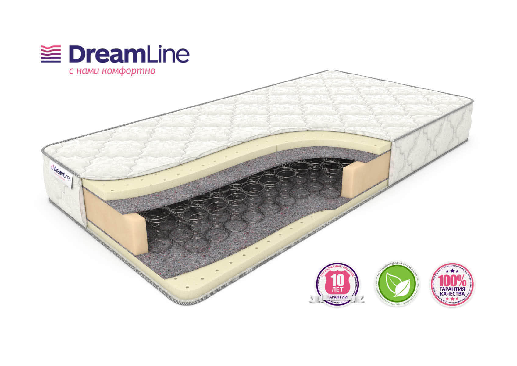 Матрас DreamLine Sleep 2 Bonnell