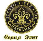 Матрасы Matramax Elite