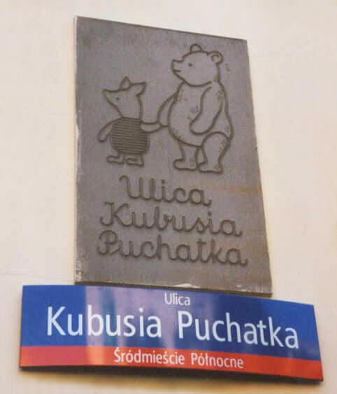 Улица Винни-Пуха в Варшаве