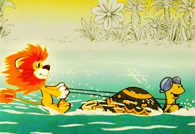 Львенок катается на черепахе (Как Львенок и Черепаха пели песню)