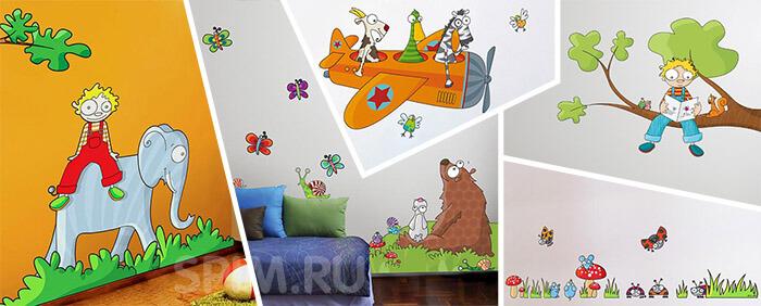 Стикеры для оформления детских комнат