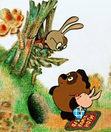 Винни-Пух, Пятачок и Кролик