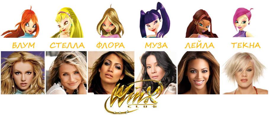 На кого похожи феи Winx