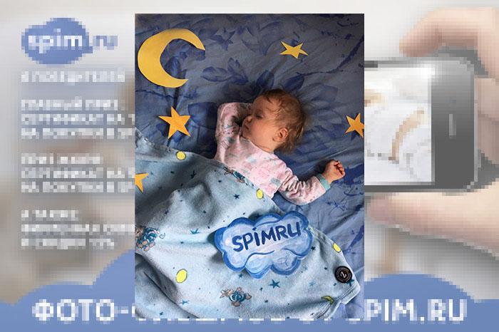 Конкурс фотофлешмоб spimru - 2 место