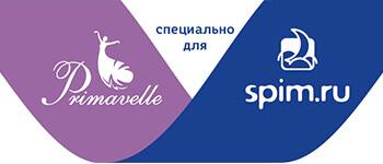 ������ � ������� Primavelle-Spim.ru