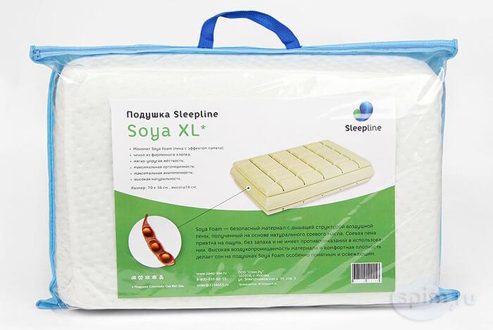 Купить подушку из сои