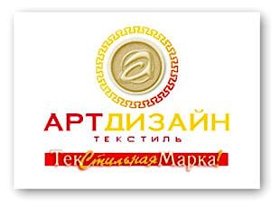 АртПостель (Арт Дизайн)