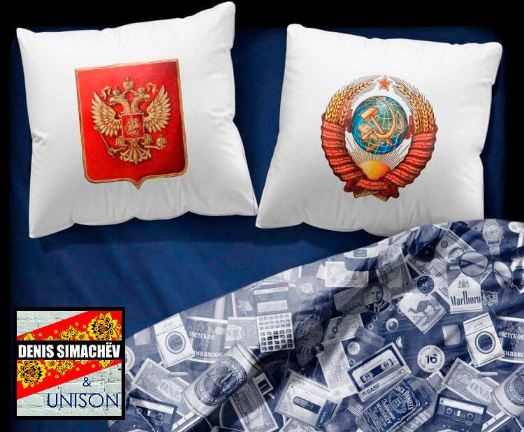 Постельное белье Unison Denis Simachёv