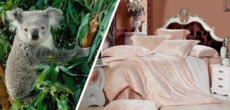 Тенсель - постельное белье из эвкалипта