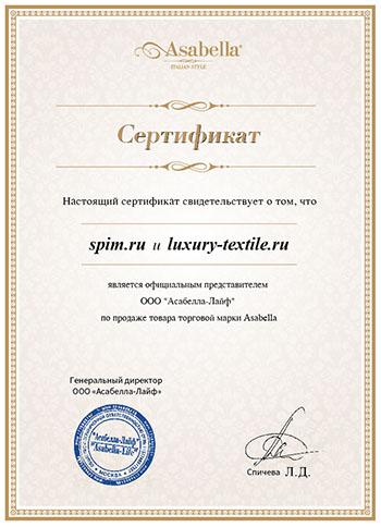 SPIM.ru - официальный дилер бренда Asabella