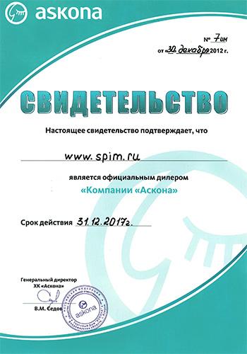 SPIM.ru - официальный дилер фабрики Аскона