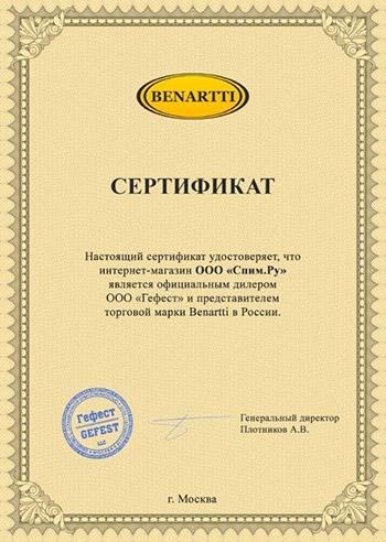 SPIM.ru - официальный дилер фабрики