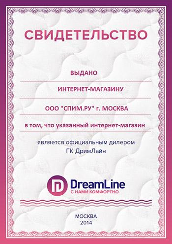 SPIM.ru - официальный дилер фабрики Дримлайн
