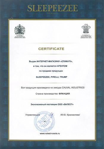 SPIM.ru - официальный дилер фабрики Sleepeezee