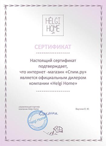SPIM.ru - официальный дилер бренда Helgi Home