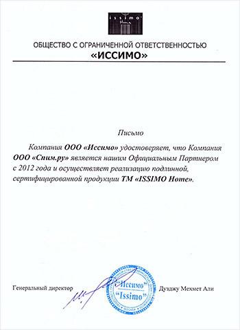 SPIM.ru - официальный дилер бренда Issimo