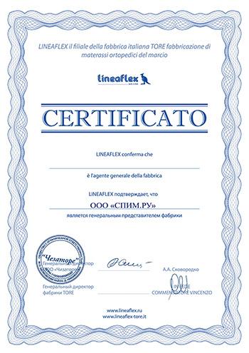 SPIM.ru - официальный дилер фабрики Lineaflex