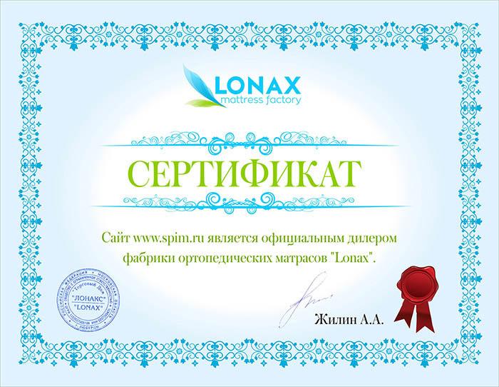 SPIM.ru - официальный дилер фабрики Лонакс
