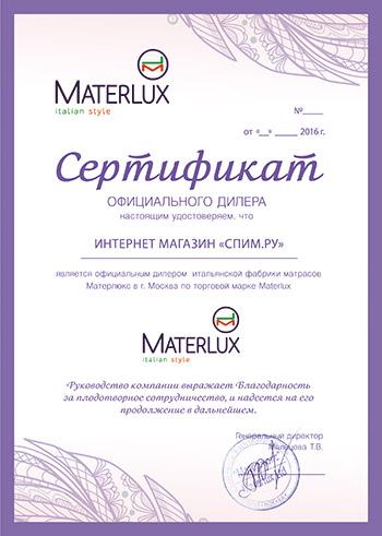 SPIM.ru - официальный дилер фабрики Матерлюкс