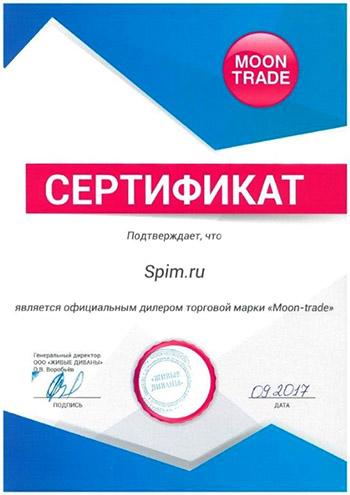 SPIM.ru - официальный дилер бренда Moon Trade