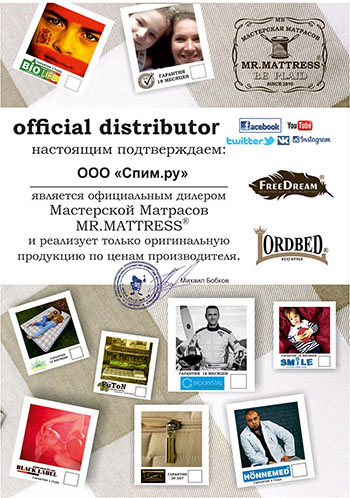 SPIM.ru - официальный дилер фабрики Mr.Mattress