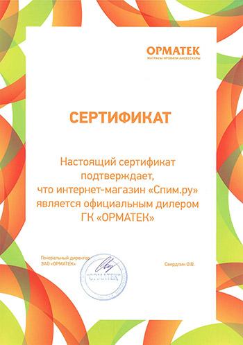 SPIM.ru - официальный дилер фабрики Орматек
