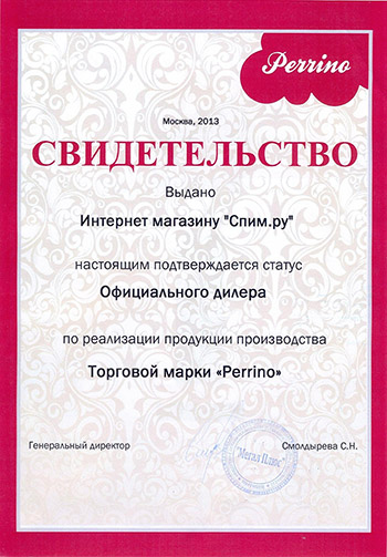 SPIM.ru - официальный дилер фабрики Перрино
