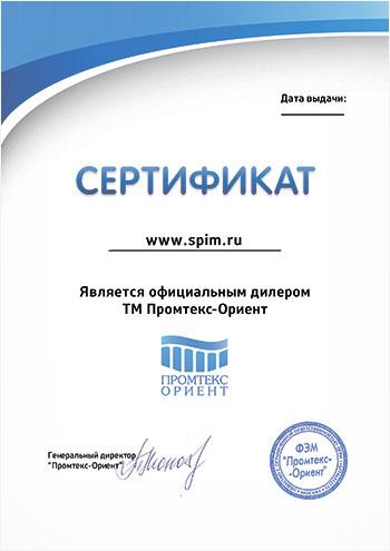 SPIM.ru - официальный дилер фабрики Промтекс-Ориент