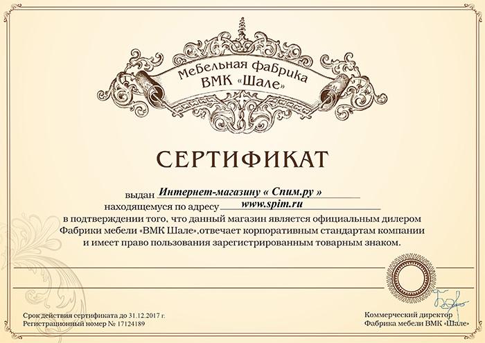 SPIM.ru - официальный дилер фабрики ВМК Шале