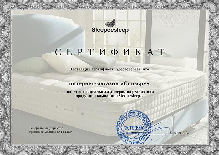 SPIM.ru - официальный дилер фабрики Sleepeesleep