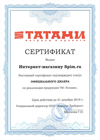 SPIM.ru - официальный дилер бренда Татами