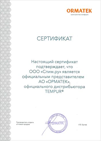 SPIM.ru - официальный дилер бренда Tempur