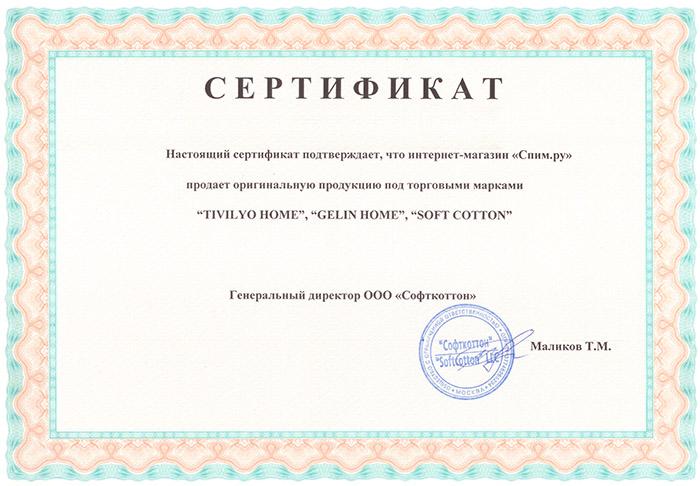 SPIM.ru - официальный дилер бренда Tivolyo