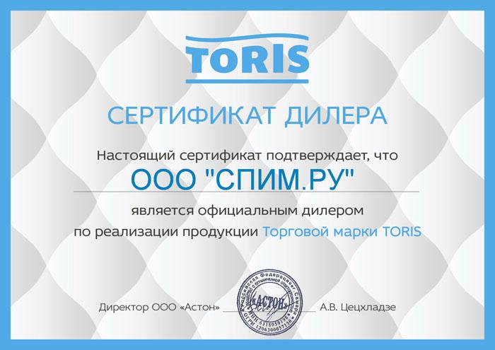 SPIM.ru - официальный дилер фабрики Торис