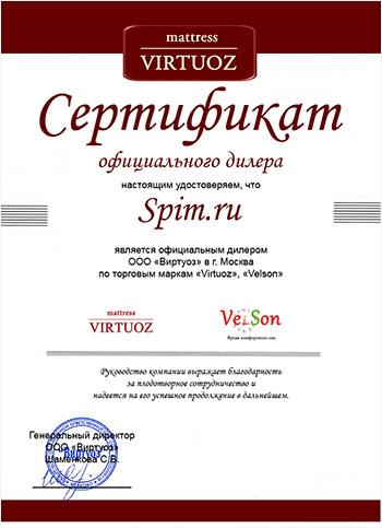 SPIM.ru - официальный дилер фабрики Виртуоз