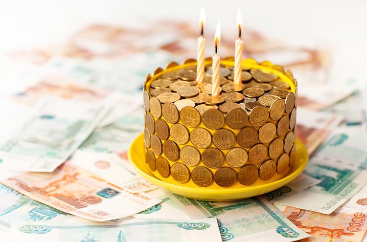 Скидка 5% в Ваш день рождения!