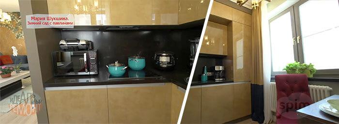 Идеальный ремонт на кухне (29.09.2018)