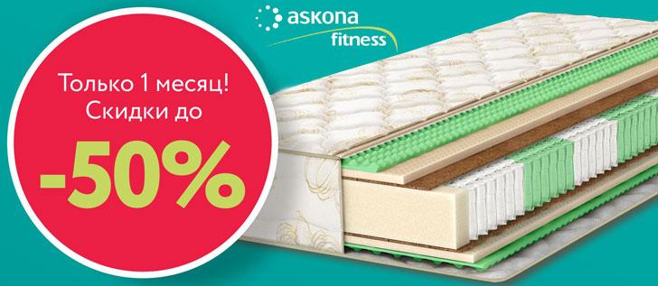 Кровать раскладушка недорого с матрасом