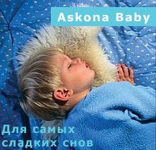 Матрасы Аскона Baby