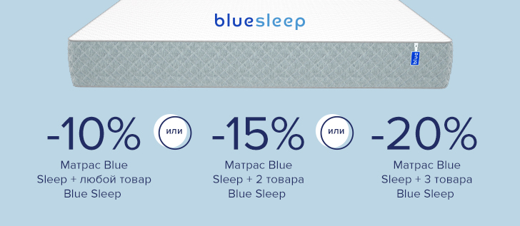 ������ ��� ������� ������� Blue Sleep!