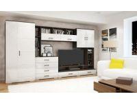 Мебель для гостиной Горизонт