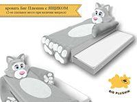 Кровати-игрушки Big Plushik