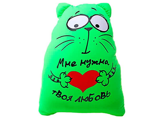 Подушка Антистресс DreamBag Кот