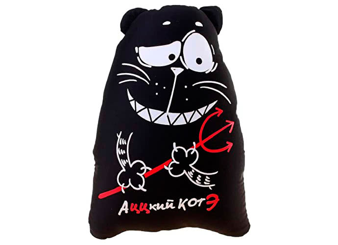 Подушка Антистресс DreamBag Аццкий кот