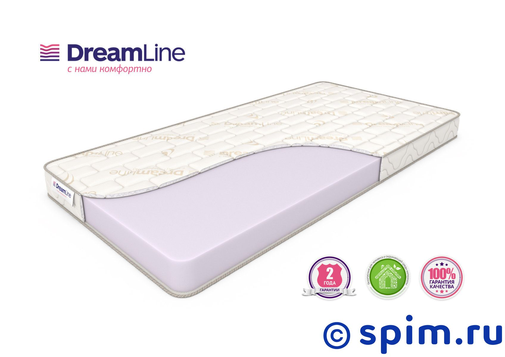 Матрас DreamLine Roll Slim 200х195 см