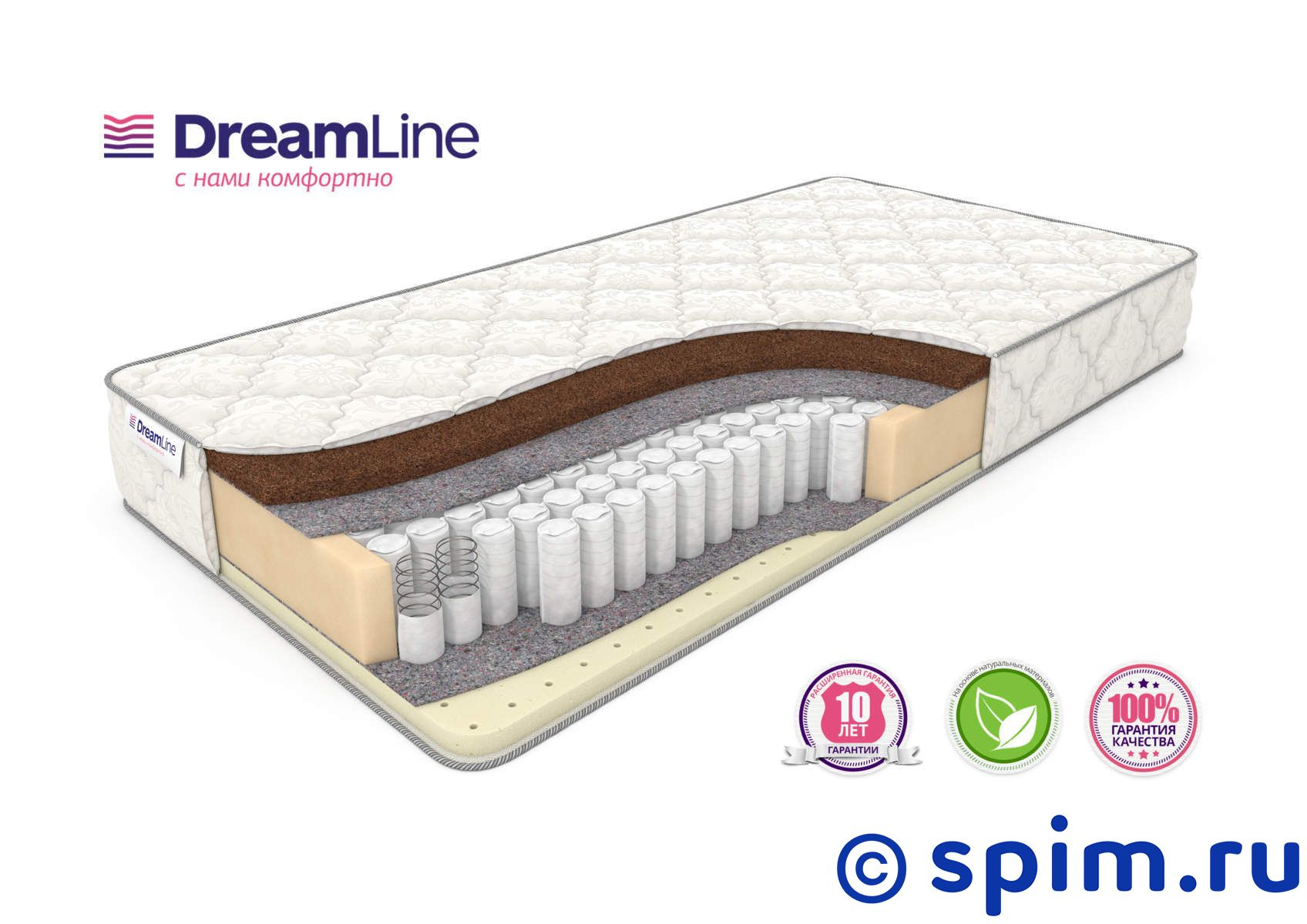 Матрас DreamLine SleepDream Tfk 200х190 см