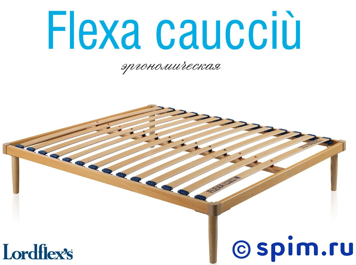 Основание Lordflex Flexa caucciu 170x200