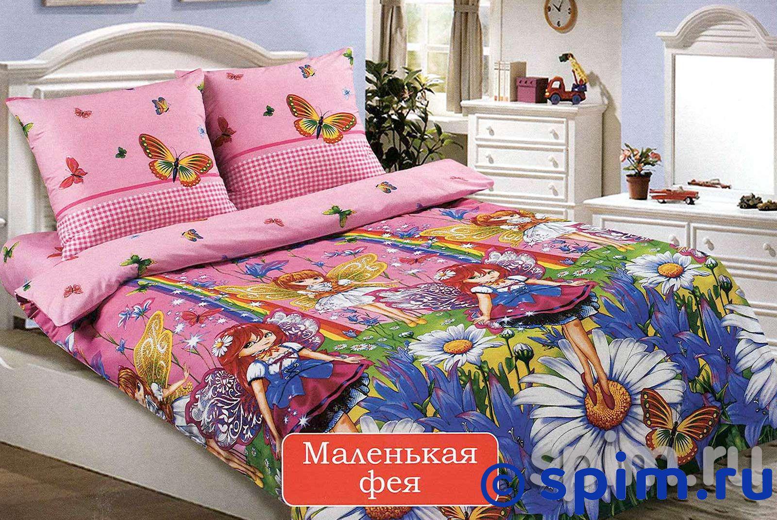 Постельное белье Маленькая фея АртПостель, розовая от spim.ru